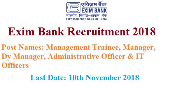 Exim Bank Recruitment