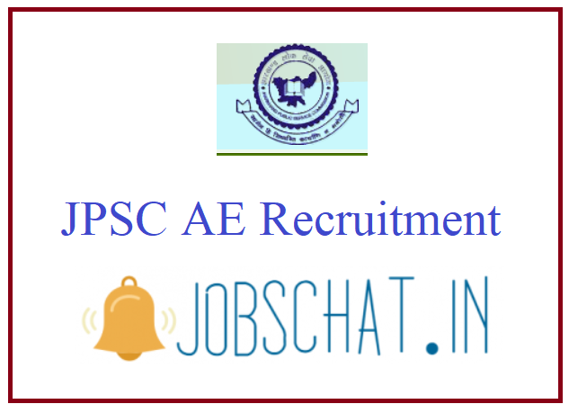JPSC AE Recruitment
