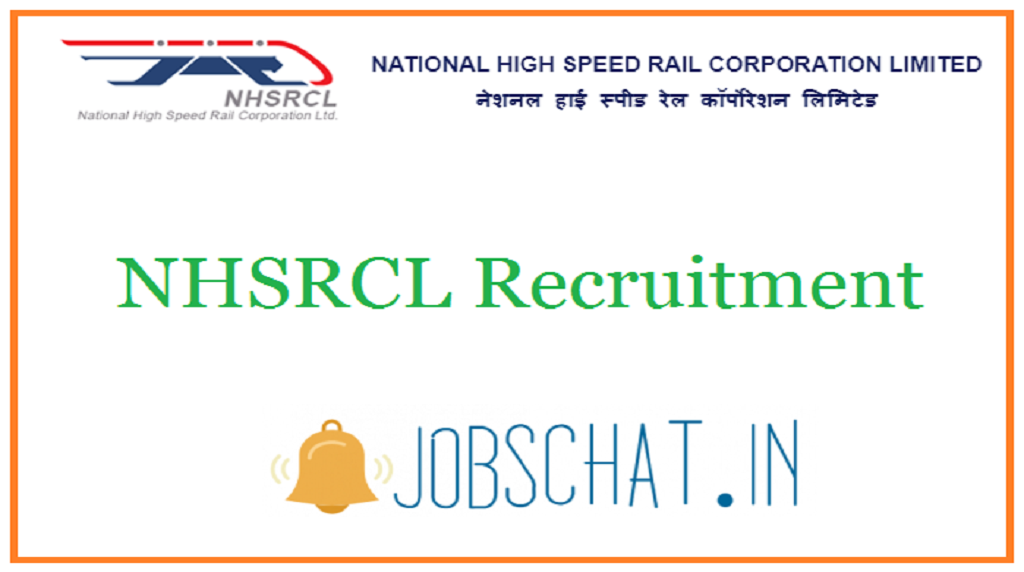 NHSRCL Recruitment