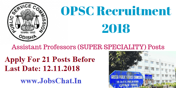 OPSC Assistant Professor Recruitment