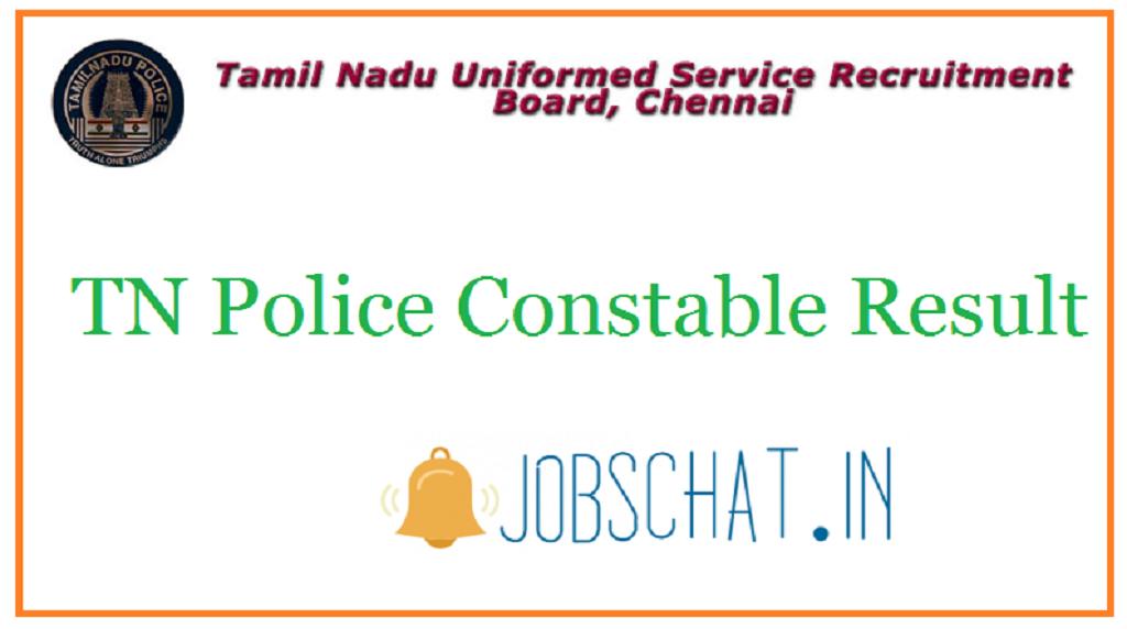TN Police Constable Result