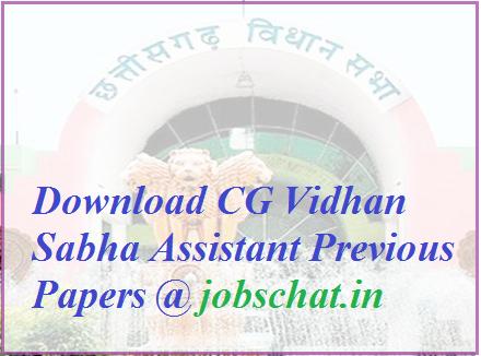 CG Vidhan Sabha Assistant Previous Papers