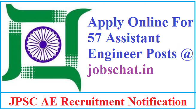 JPSC AE Recruitment