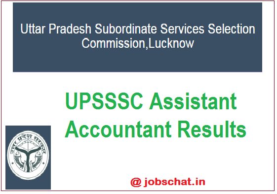 UPSSSC Assistant Accountant Results