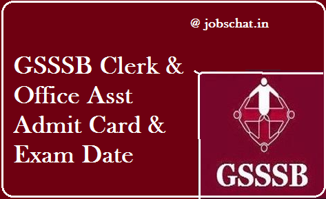GSSSB Clerk Admit Card