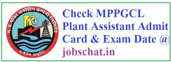 MPPGCL Plant Assistant Admit Card