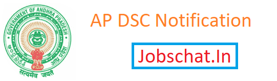 AP DSC Notification