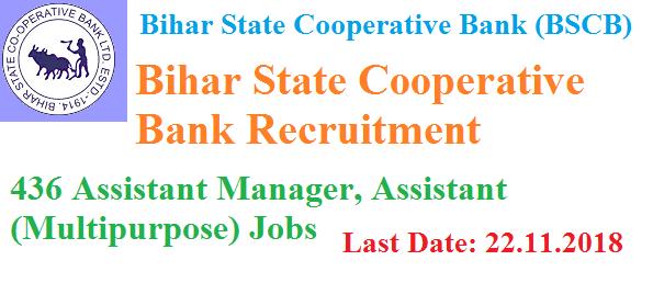 Bihar State Cooperative Bank Recruitment