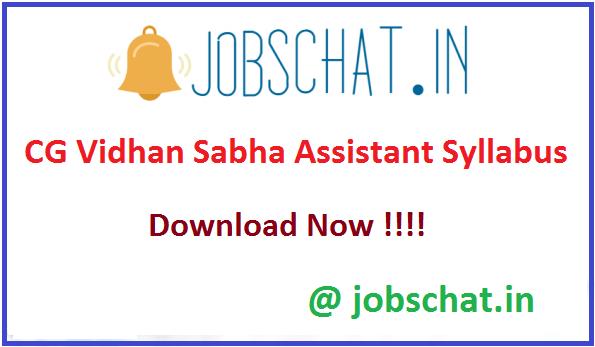 CG Vidhan Sabha Assistant Syllabus