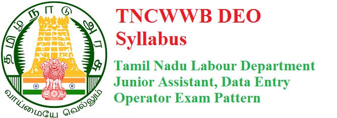 TNCWWB DEO Syllabus
