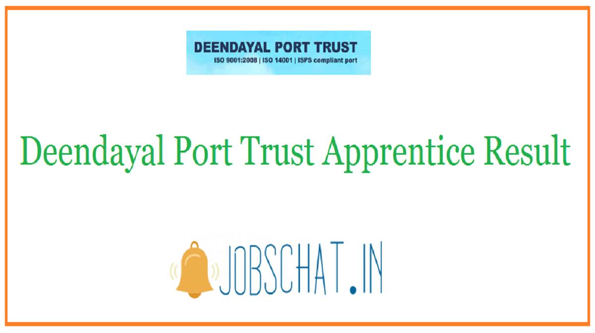 Deendayal Port Trust Apprentice Result