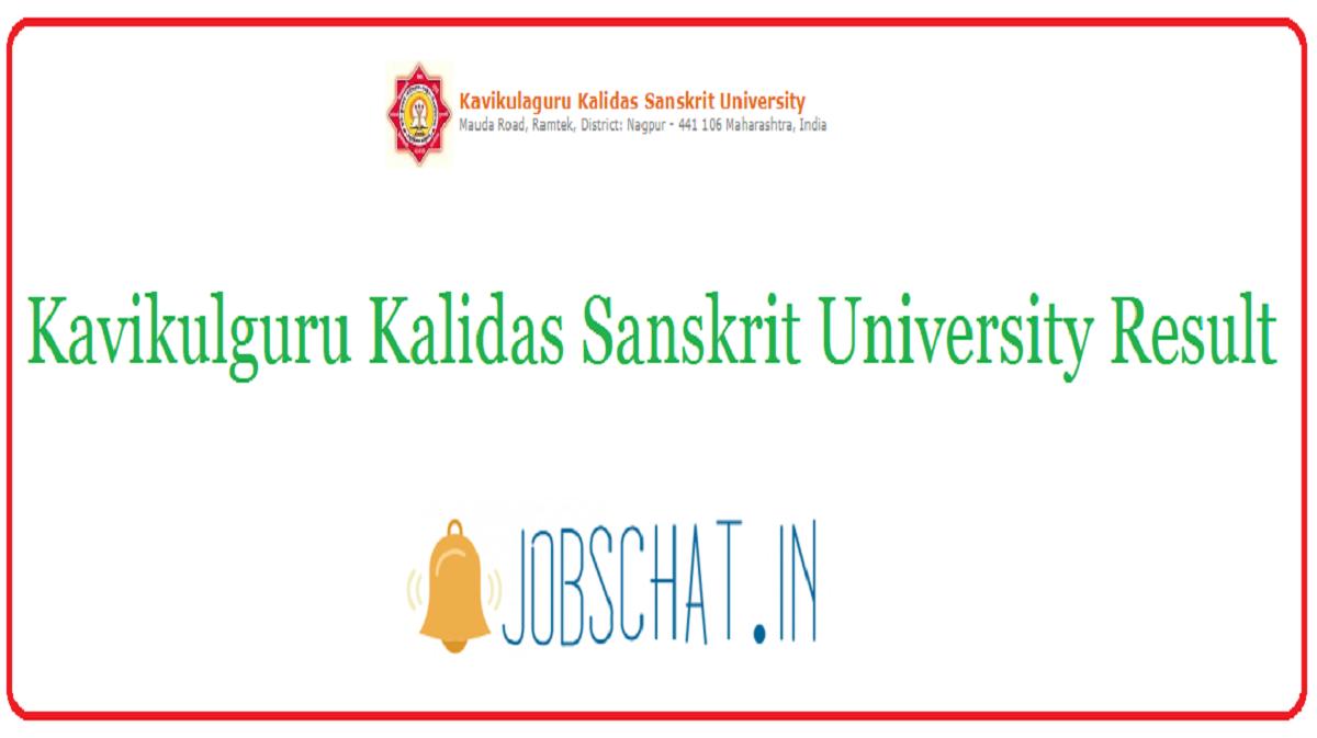 Kavikulguru Kalidas Sanskrit University Result