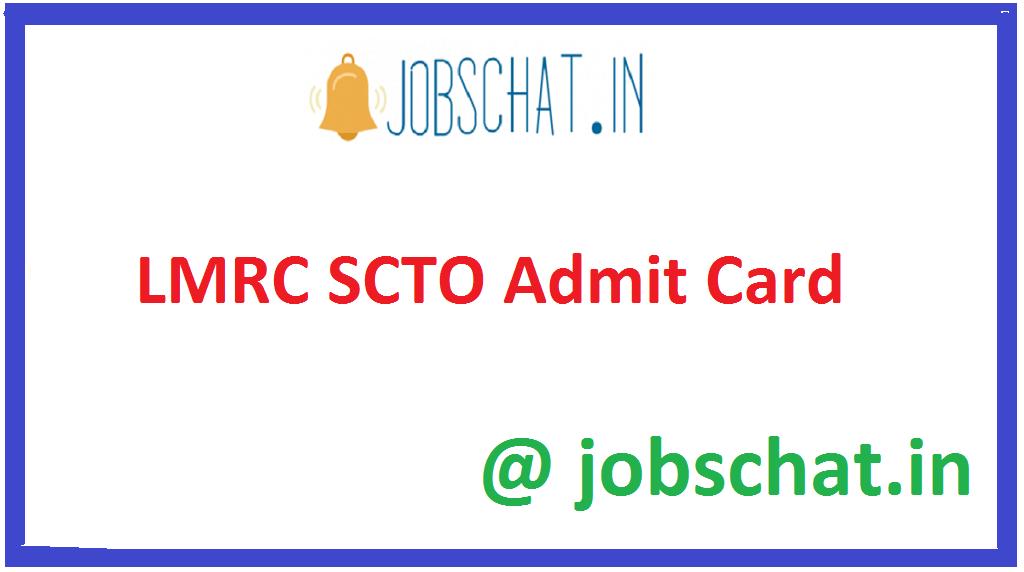 LMRC SCTO Admit Card