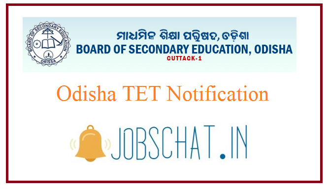 Odisha TET Notification