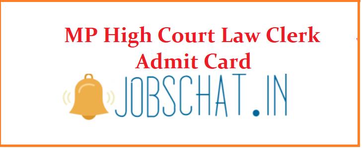 MP High Court Law Clerk Admit Card
