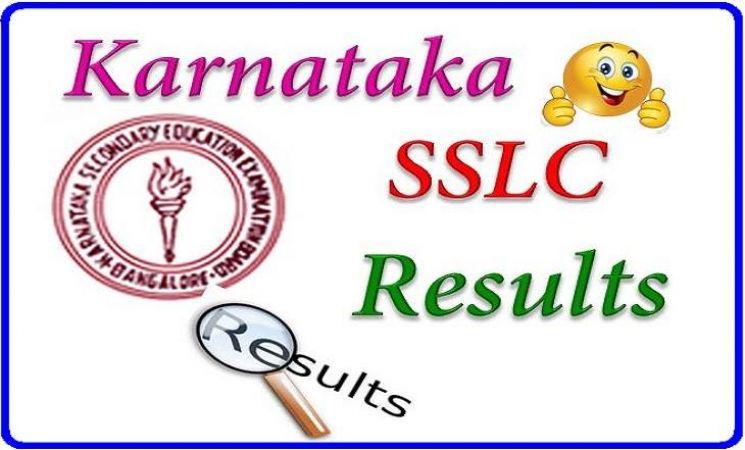 Karnataka SSLC Results