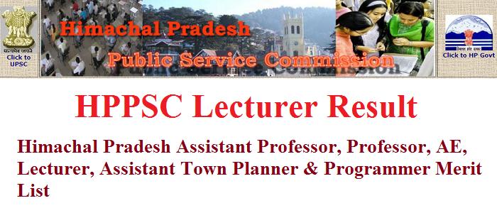 HPPSC Lecturer Result