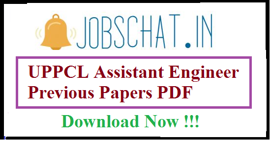 UPPCL Assistant Engineer Previous Papers