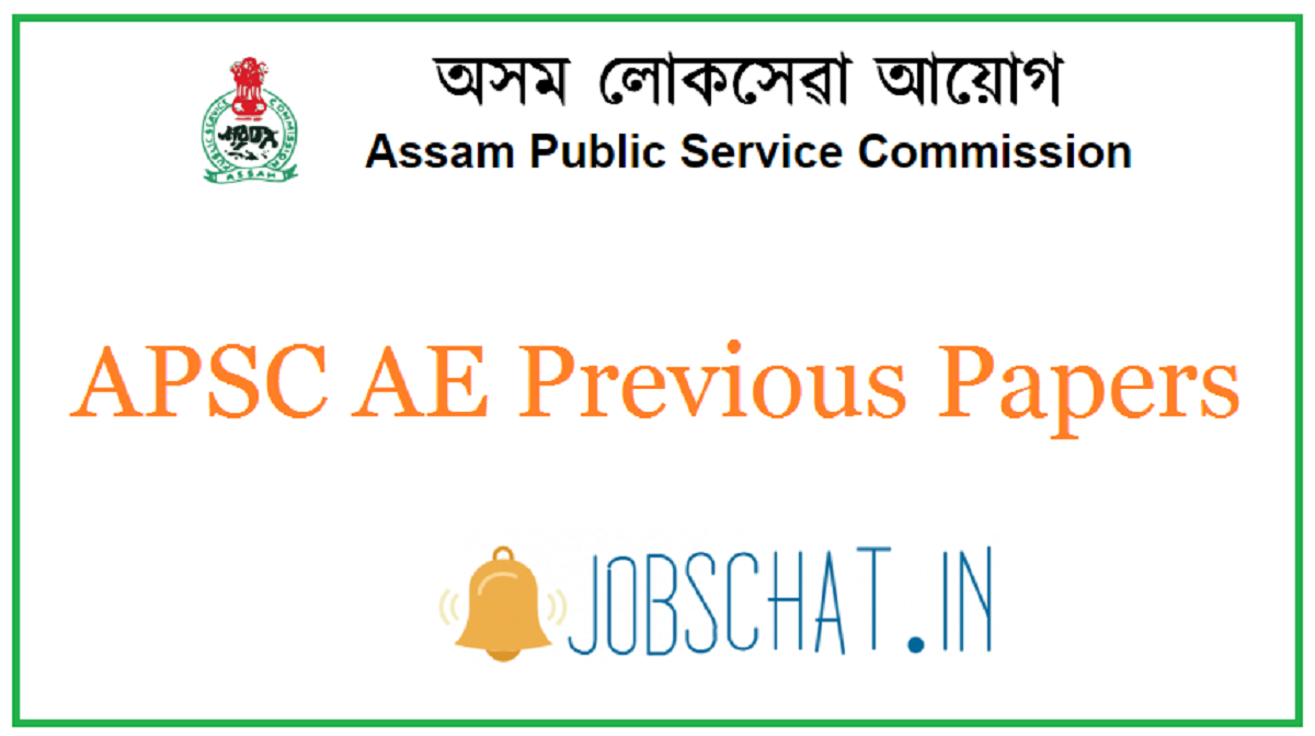 APSC AE Previous Papers