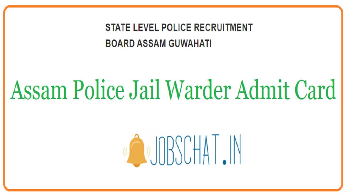 Assam Police Jail Warder Admit Card