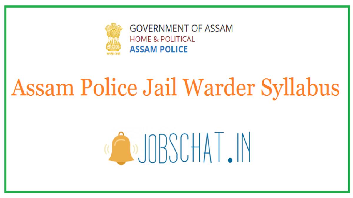 Assam Police Jail Warder Syllabus