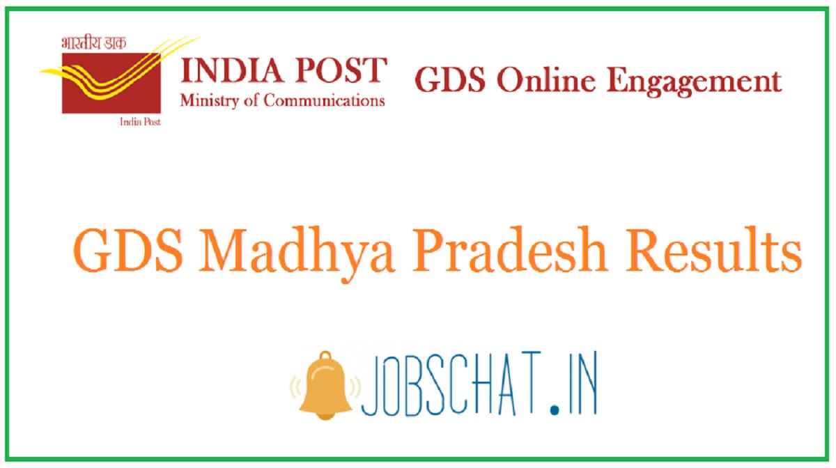 GDS Madhya Pradesh Results