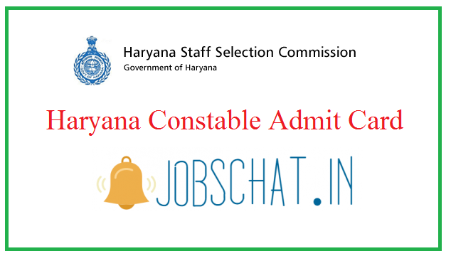Haryana Constable Admit Card