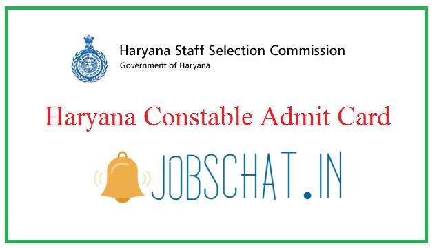 Haryana Constable Admit Card