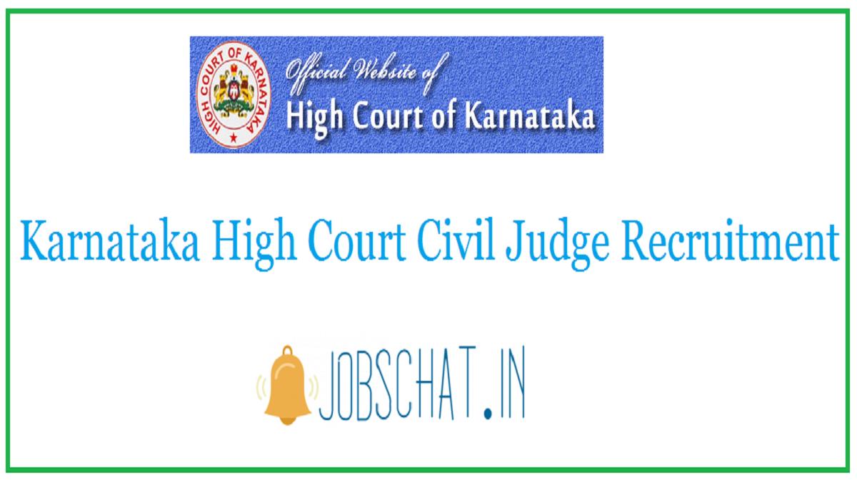 Karnataka High Court Civil Judge Recruitment