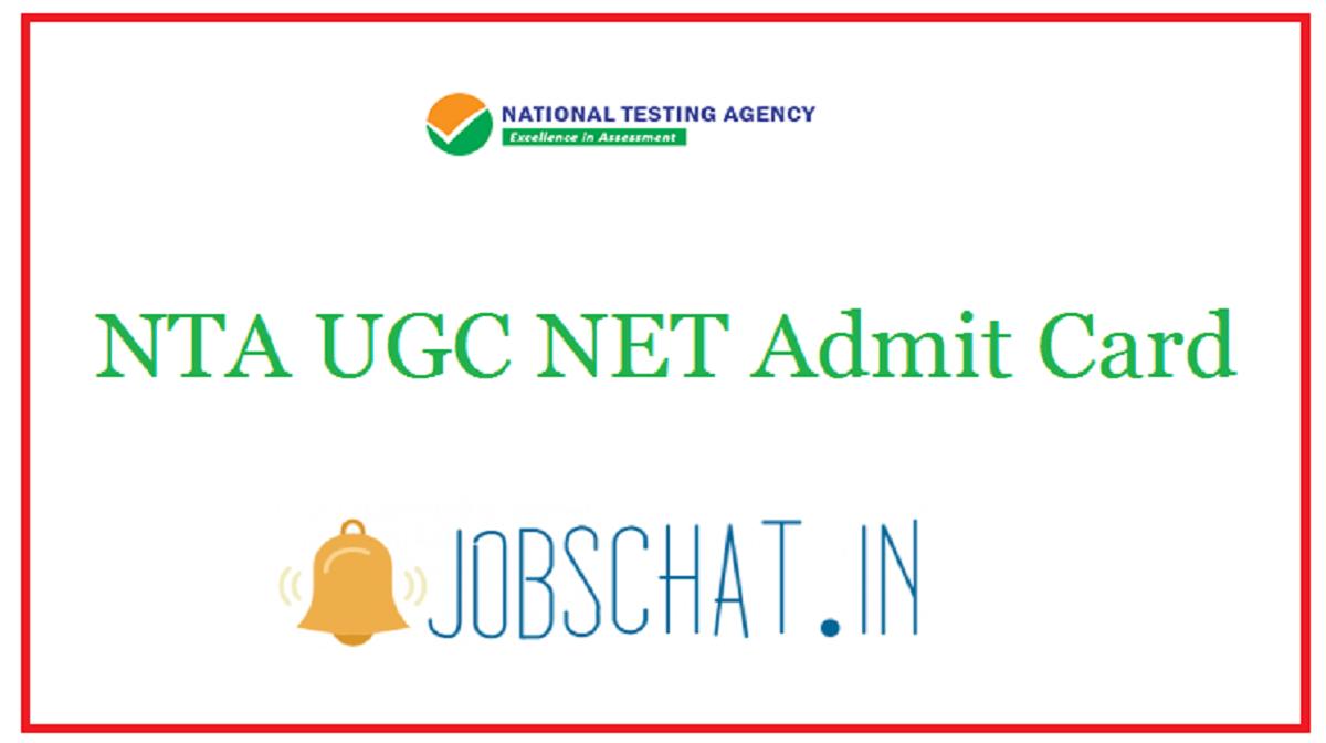 NTA UGC NET Admit Card