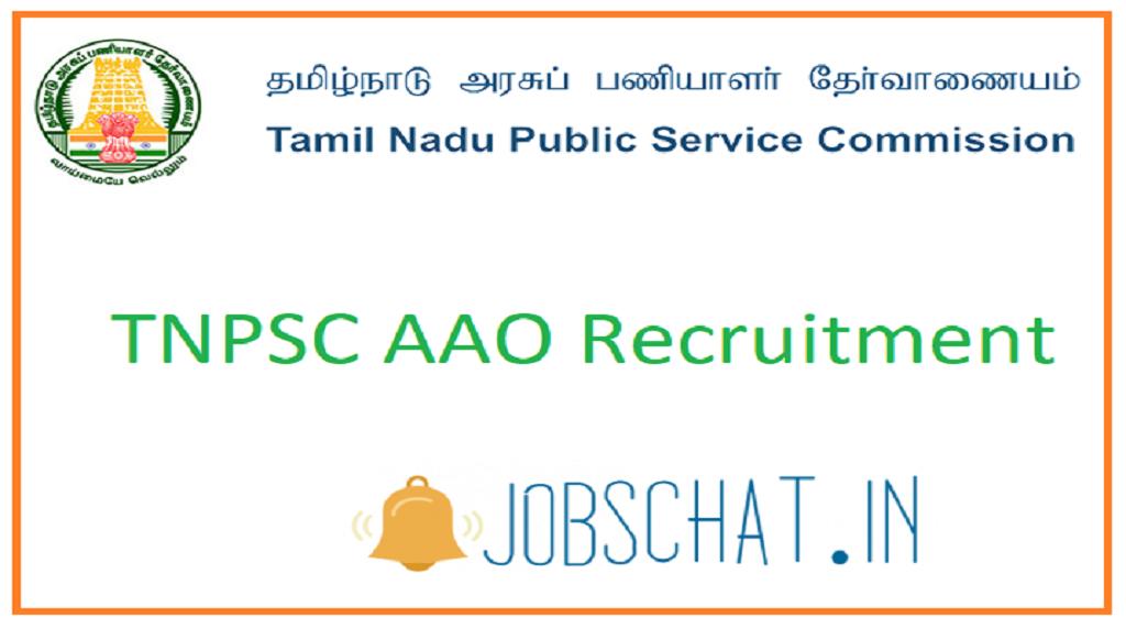TNPSC AAO Recruitment