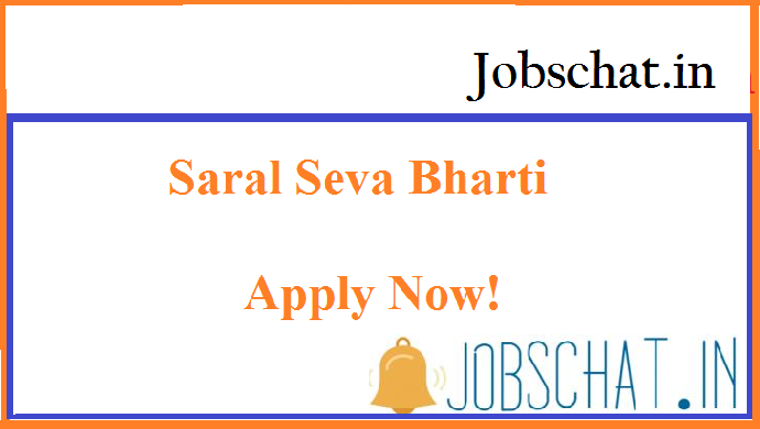 Saral Seva Bharti Recruitment