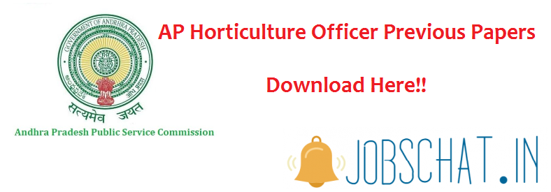AP Horticulture Officer Previous Papers