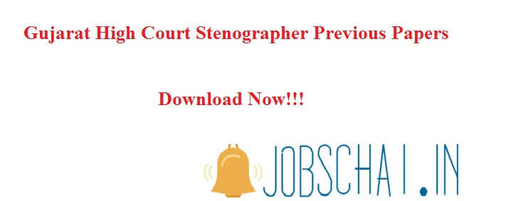 Gujarat High Court Stenographer Previous Papers