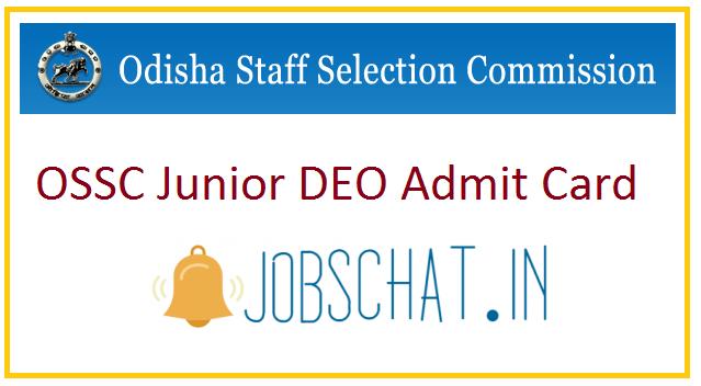 OSSC Junior DEO Admit Card