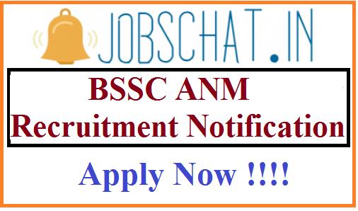 BSSC ANM Recruitment