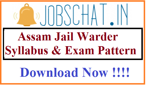 Assam Jail Warder Syllabus