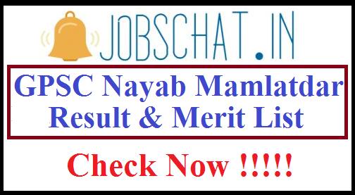 GPSC Nayab Mamlatdar Result