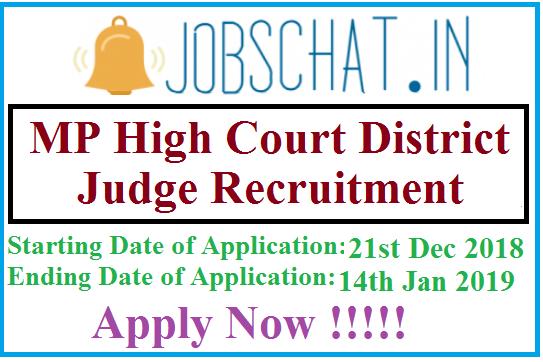 MP High Court District Judge Recruitment