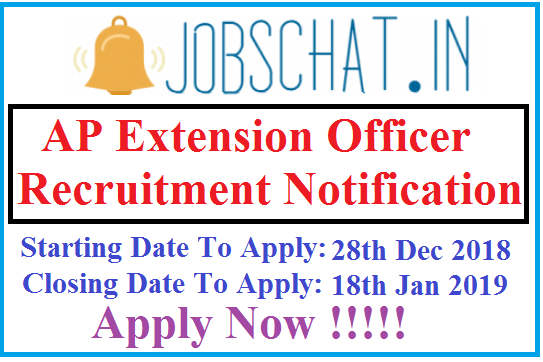 AP Extension Officer Recruitment