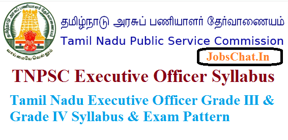 TNPSC Executive Officer Syllabus