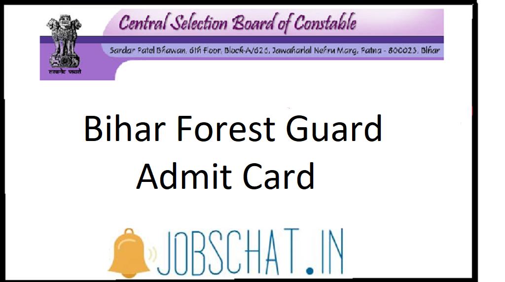Bihar Forest Guard Admit Card