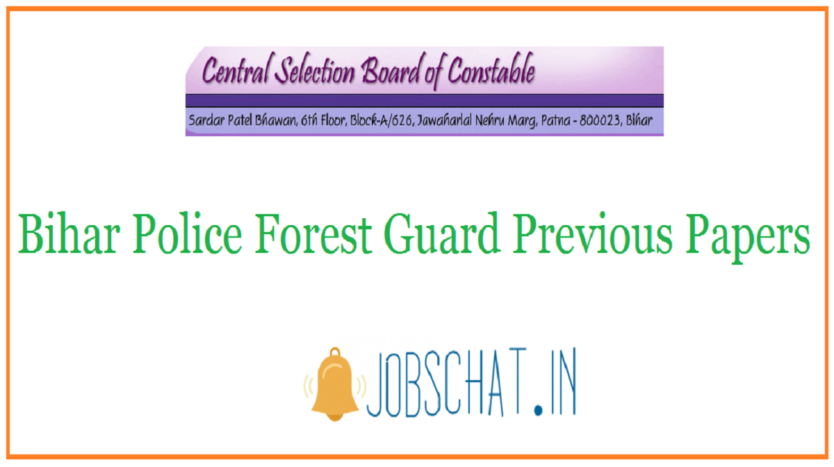 Bihar Police Forest Guard Previous Papers