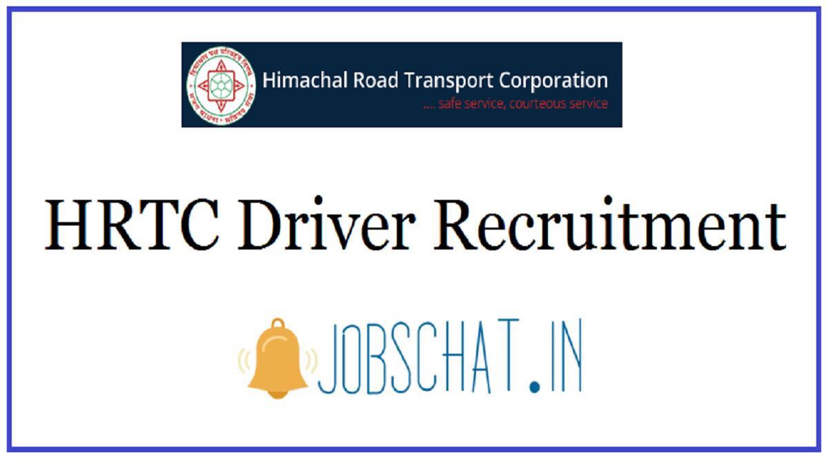 HRTC Driver Recruitment