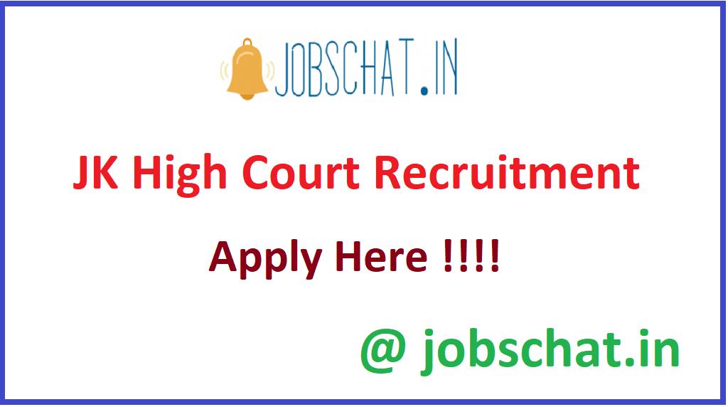 JK High Court Recruitment