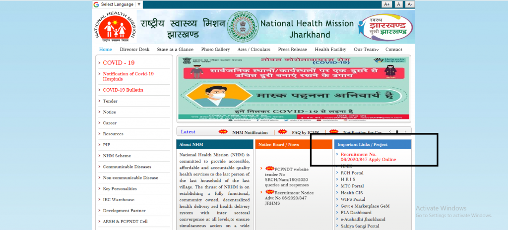 JRHMS Recruitment Application Form