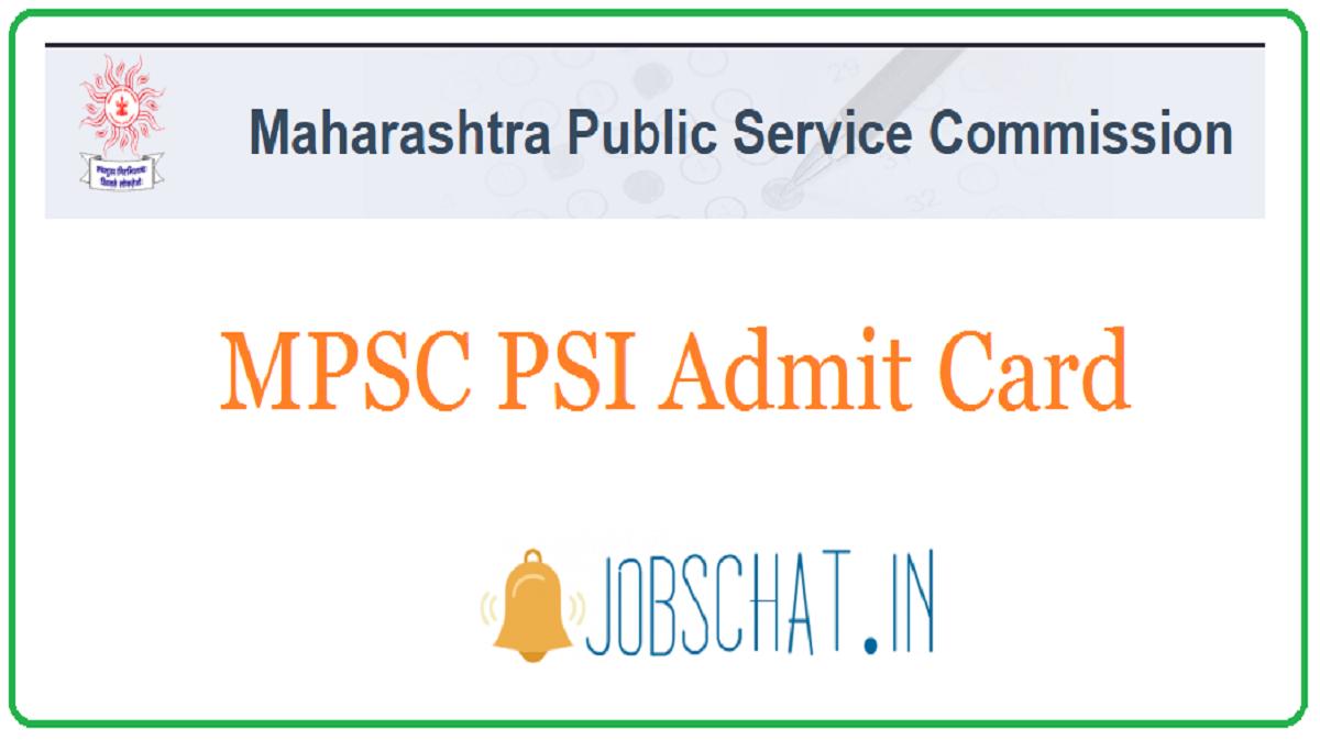 MPSC PSI Admit Card