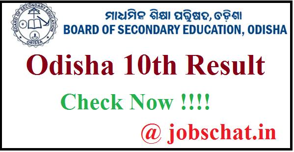 Odisha 10th Result