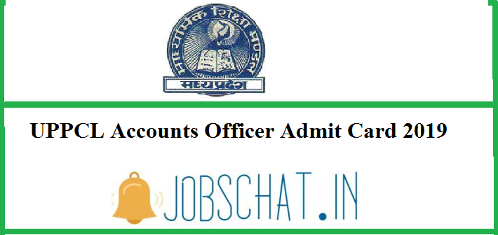 UPPCL Accounts Officer Admit Card 2019