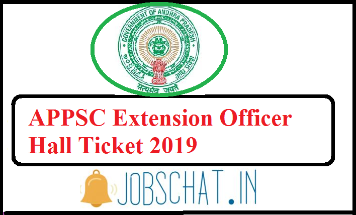 APPSC Extension Officer Hall Ticket 2019